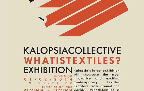 a poster frpm the exhibition What is Textiels?